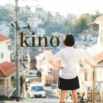 kinoのユーザーアイコン