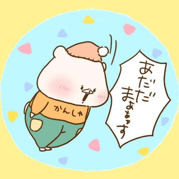 聖恋's user icon