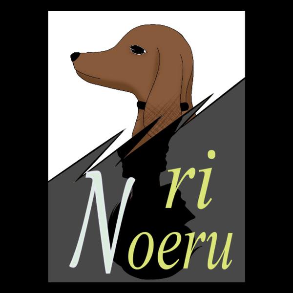 (ri) noeruのユーザーアイコン