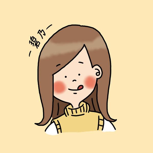 碧乃(あおの)のユーザーアイコン