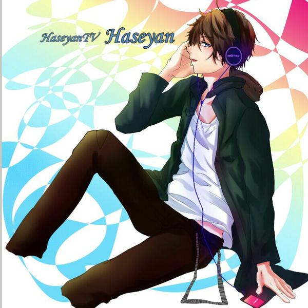 Haseyan,のユーザーアイコン