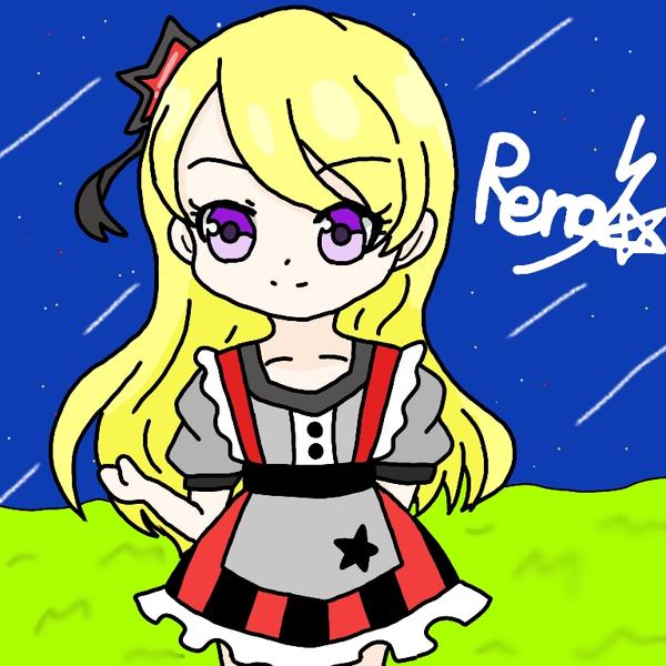 レノ☆★テスト期間のユーザーアイコン