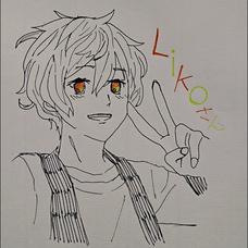 Likoのユーザーアイコン