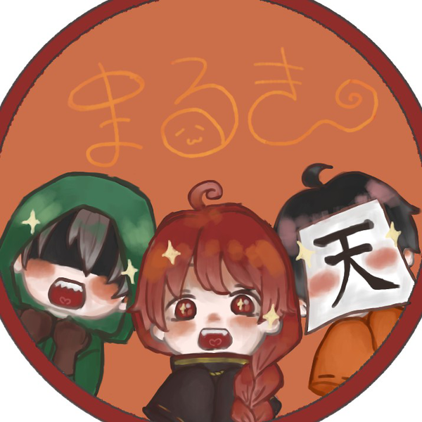 まるきー's user icon