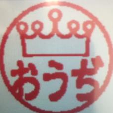 やきにくおうぢ🌈☀️ 🥇金メダル祈願のユーザーアイコン