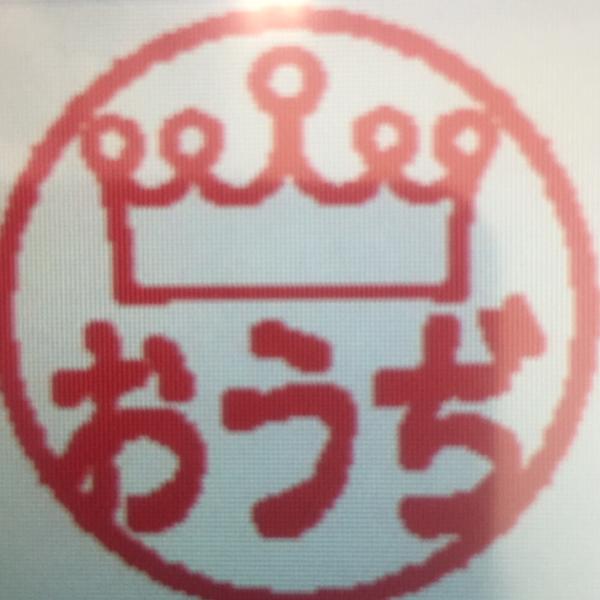 やきにくおうぢ🌈☀️'s user icon