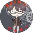 暴虐天使:Re:アッキーのユーザーアイコン