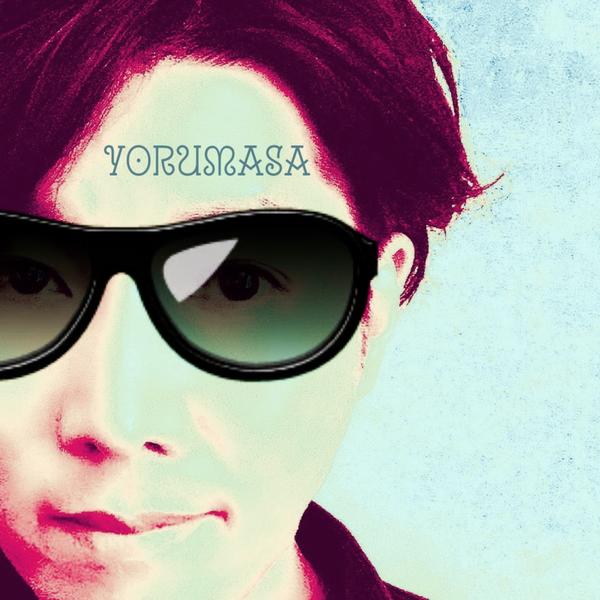 夜将-Yorumasa-のユーザーアイコン
