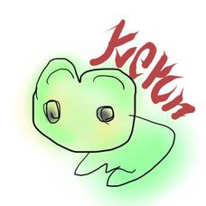 ケロンのユーザーアイコン