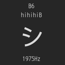Shuchanのユーザーアイコン