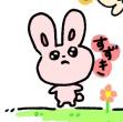 鈴木さんのユーザーアイコン