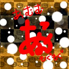 """アヤナ【あむむŧ‹""""ŧ‹""""( 'ч' )ŧ‹""""ŧ‹""""】のユーザーアイコン"""