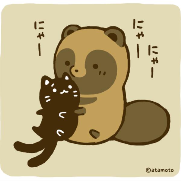たぬきち@ ice's user icon