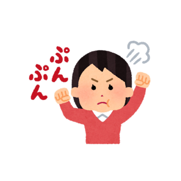 Ayumiiのユーザーアイコン