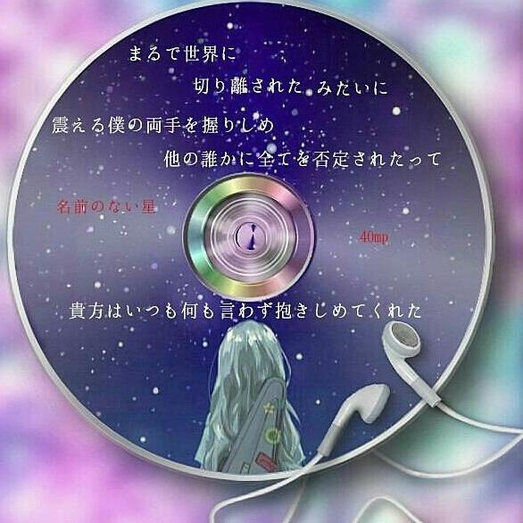 サリエリ's user icon