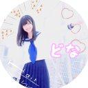 風に吹かれても ドラム音源 欅坂46 By Atm 音楽コラボアプリ Nana