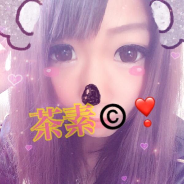 茶素♥のユーザーアイコン
