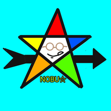 NOBU☆@4月16日初台DOORSのユーザーアイコン