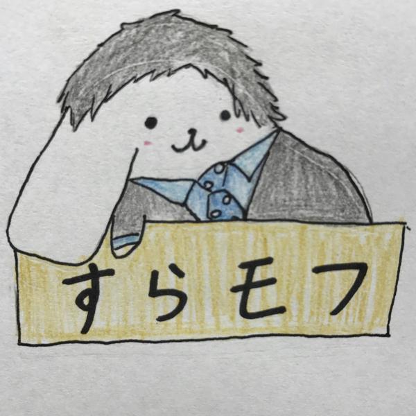 すらん's user icon