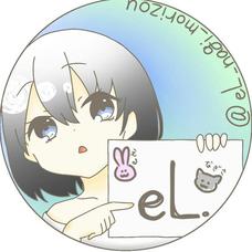 eL.🐰🐱@気分で投稿していきますのユーザーアイコン