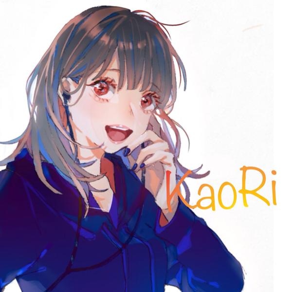 KaoRiのユーザーアイコン