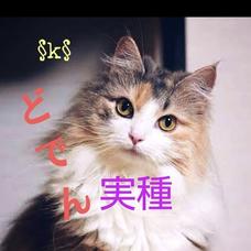 実種   ⭐️はじみた~FOR 優~⭐️みたクラD.S.H⭐のユーザーアイコン