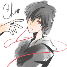 Cheao(ちぇお)のユーザーアイコン