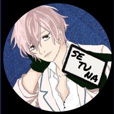 せつな(オリジナル曲JOYSOUNDに配信中!)'s user icon