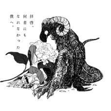 破壊神@朗読用のユーザーアイコン