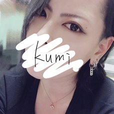 Kumi@しばらく低浮上のユーザーアイコン