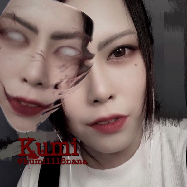 Kumi@アイコンハロウィン仕様( ˙꒳˙  )のユーザーアイコン