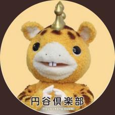 チビ猫のユーザーアイコン