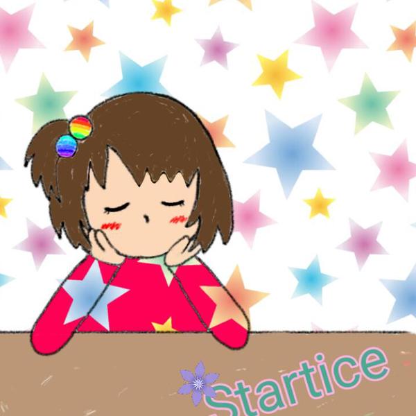 Starticeのユーザーアイコン