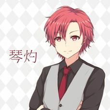 琴灼's user icon