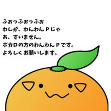 はなぽ(わんわんP)のユーザーアイコン