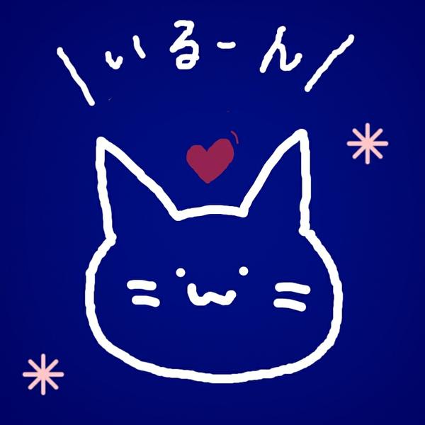 伊瑠のユーザーアイコン