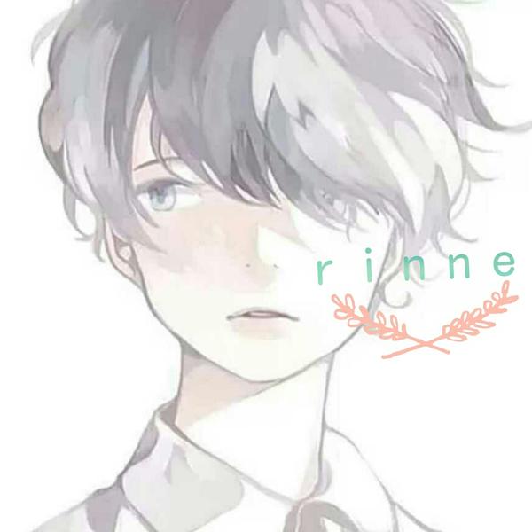 鈴音  -リンネ-のユーザーアイコン