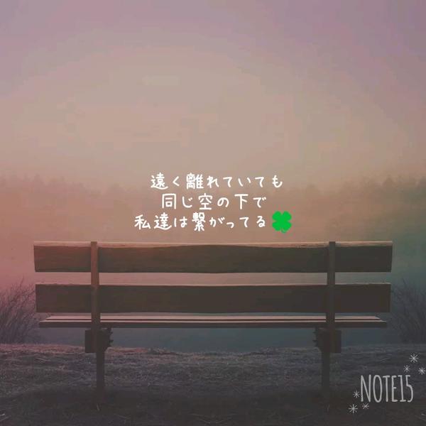 ❤︎*。na-tan  ❤︎*歌ってみたり、ピアノ弾いてみたり🎹🎶のユーザーアイコン