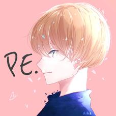 PE.(ぺえ)のユーザーアイコン