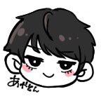 アヤト's user icon