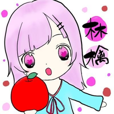 林檎🍎🦍少し低浮上気味になりますのユーザーアイコン