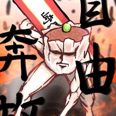 シューマイ's user icon