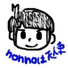 nonnoは天使 のユーザーアイコン