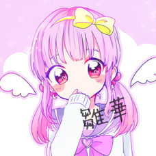 스즈카 🌺 雛華のユーザーアイコン