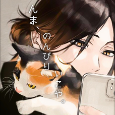 𝑁𝑎𝑜's user icon