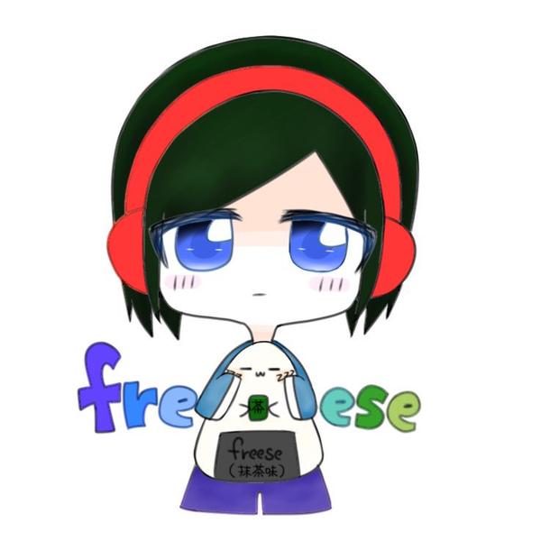 freeze(抹茶味)のユーザーアイコン