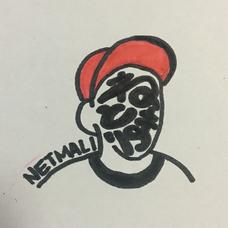 NETMALIのユーザーアイコン