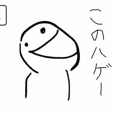 _陽_のユーザーアイコン