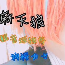 神桜みさ°ʚ✞ɞ°MC:Rose(アキバdivision)のユーザーアイコン