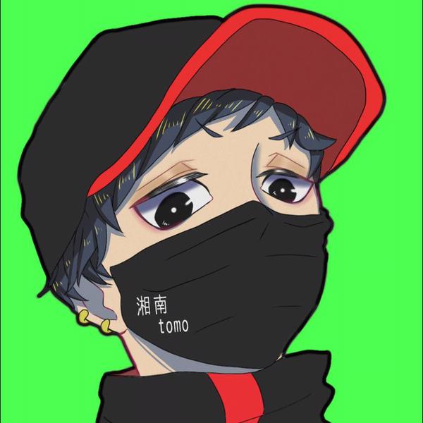 湘南tomoのユーザーアイコン